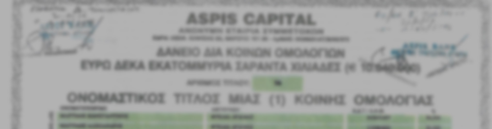 ASPIS Capital Bonds Case