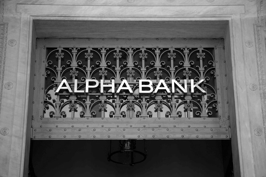 Alpha Jersey Bond Case